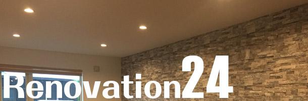 リノベーション24