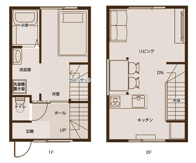 アパートメント水仙 メゾネットタイプ